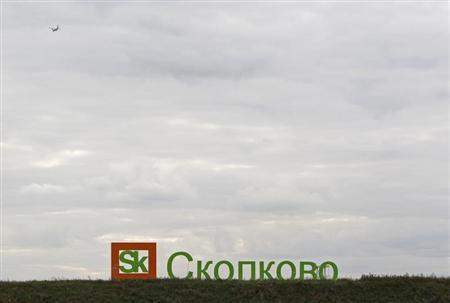 A board, displaying the logo of the Skolkovo Innovation Center, is pictured in Moscow, September 18, 2012. REUTERS/Maxim Shemetov