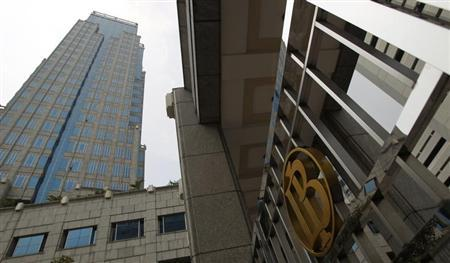 A view of Indonesia's Central Bank building in Jakarta August 1, 2012. REUTERS/Supri