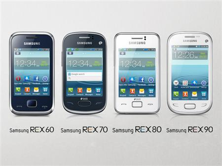 A handout picture showing Samsung phones.