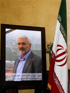 A picture of Hessam Khoshnevis is placed at the condolences hall at the Iranian Embassy at Beirut February 14, 2013. REUTERS/Sharif Karim