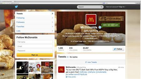 Screengrab of Burger King's hacked Twitter account.