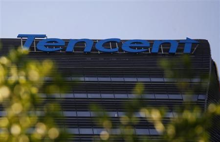 Tencent headquarters is seen at Nanshan Hi-Tech Industrial Park in the southern Chinese city of Shenzhen June 9, 2011. REUTERS/Bobby Yip