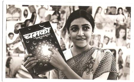 Handout still from 'Chashme Buddoor'