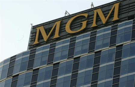 The headquarters of the MGM movie studio is pictured in Los Angeles November 12, 2007. REUTERS/Fred Prouser