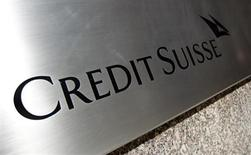 A sign of Swiss bank Credit Suisse is pictured outside its U.S. headquarters in New York City, July 15, 2011. REUTERS/Mike Segar
