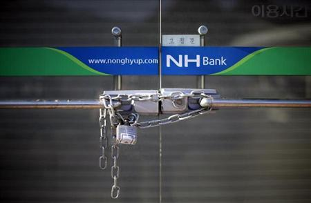 A lock is seen on the door of a Nonghyup bank, South Korea's biggest bank, at the Mount Kumgang resort in Kumgang August 31, 2011. REUTERS/Carlos Barria/Files