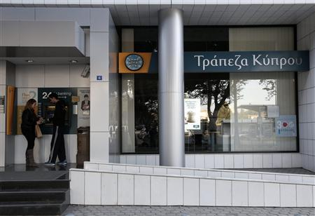 Banks in Cyprus to stay closed Thursday and Friday: official
