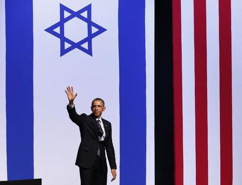 Obama in the Mideast