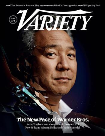 The cover of the newly-launched Hollywood trade magazine ''Variety'' in shown in this handout provided March 25, 2013. REUTERS/Variety/Handout
