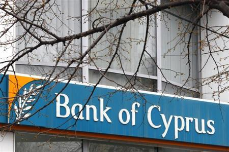 The logo of Bank of Cyprus is seen in Bucharest March 25, 2013. Cyprus clinched a last-ditch deal with international lenders to shut down its second largest bank and inflict heavy losses on uninsured depositors, including wealthy Russians, in return for a 10 billion euro ($13 billion) bailout. REUTERS/Bogdan Cristel