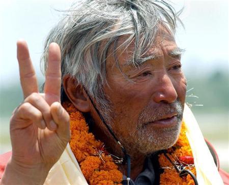 File photo of Yuichiro Miura in Kathmandu May 26, 2003. REUTERS/Gopal Chitrakar/Files