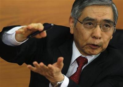 BOJ to pump $1.4 trillion into economy in unprecedente...