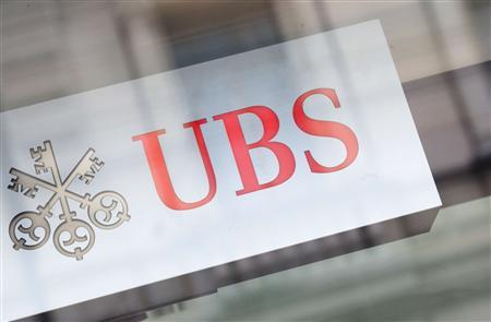The logo of Swiss bank UBS is seen on a building in Zurich, in this February 13, 2013 file photograph. REUTERS/Michael Buholzer/Files