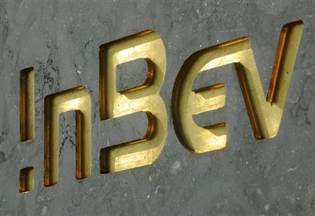 View of Anheuser-Busch InBev logo outside the brewery headquarters in Leuven August 12, 2010. REUTERS/Jan Van De Vel