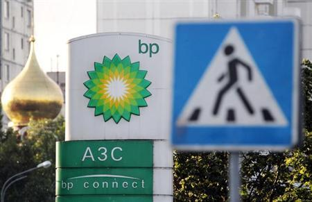 A sign board of a BP petrol station is seen in Moscow June 1, 2012. REUTERS/Sergei Karpukhin/Files