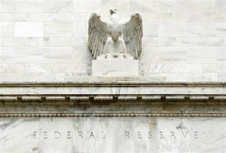 The U.S. Federal Reserve Building is shown in Washington, March 18, 2008. The Federal Reserve slashed a key interest rate by three-quarters of a percentage point, a substantial cut but smaller than many in financial markets had expected. REUTERS/Jason Reed