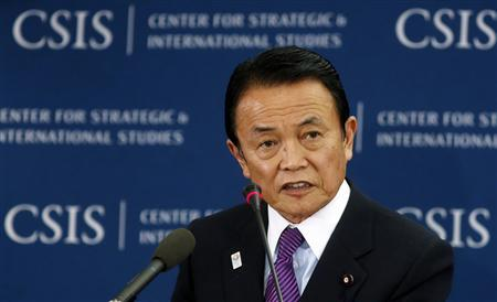 Japanese Finance Minister Taro Aso talks at the Center for Strategic and International Studies in Washington, April 19, 2013. REUTERS/Larry Downing