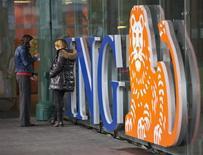 Le bancassureur néerlandais ING, qui s'est scindé la semaine dernière d'avec sa filiale américaine d'assurance et d'investissement, compte faire de même avec son assurance européenne l'an prochain. /Photo d'archives/REUTERS/Michael Kooren