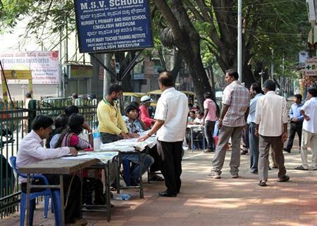 Karnataka election results. REUTERS