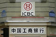 2011年1月18日拍到的中国工商银行一分行的资料图片。 REUTERS/Charles Platiau
