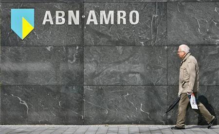 The head office of ABN AMRO bank is seen in Amsterdam March 20, 2007. REUTERS/Robin van Lonkhuijsen