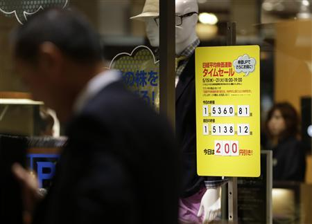 A signboard showing daily sale prices based on the ending price of the Nikkei share average is seen in Tokyo May 20, 2013. REUTERS/Toru Hanai