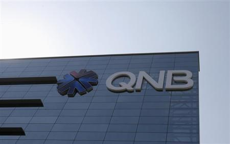 A general view of Qatar National Bank's head office building in Doha October 28, 2012. REUTERS/Fadi Al-Assaad/Files
