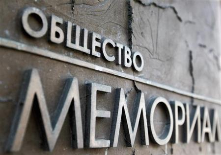 The sign of Russian human rights organisation Memorial is seen outside their offices in Moscow March 28, 2013. REUTERS/Maxim Shemetov