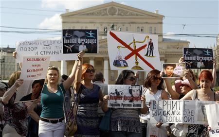 Supporters of sacked Bolshoi ballet star Nikolai Tsiskaridze hold placards demanding his return to the theatre during a sanctioned picket outside the Bolshoi in Moscow, June 15, 2013. REUTERS/Sergei Karpukhin
