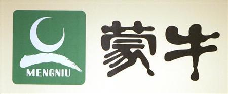 The company logo of Mengniu Dairy is displayed at a news conference in Hong Kong April 16, 2009. REUTERS/Tyrone Siu