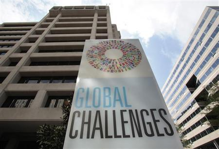 Buildings from the International Monetary Fund (IMF) headquarters are seen during the 2013 Spring Meeting of the International Monetary Fund and World Bank in Washington, April 18, 2013. REUTERS/Yuri Gripas