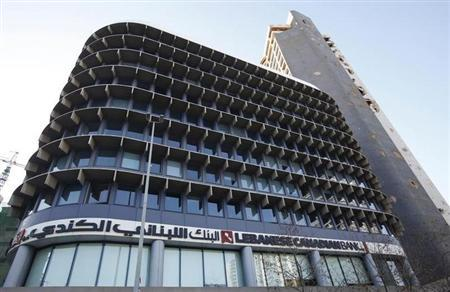 A general view of the Lebanese Canadian Bank (LCB) headquarters in Beirut February 11, 2011. Lebanon's central bank governor Riad Salameh expressed support on Friday for Beirut-based Lebanese Canadian Bank (LCB), which faces U.S. Treasury Department accusations of involvement in money laundering. REUTERS/Cynthia Karam