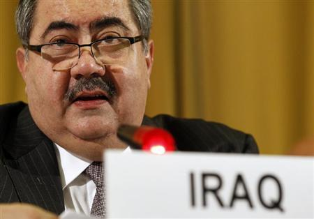 Iraq's Foreign Minister Hoshyar Zebari addresses the delegations the Conference on Disarmament at the United Nations European headquarters in Geneva June 25, 2013. REUTERS/Denis Balibouse