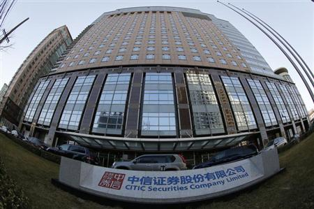 The signboard of CITIC Securities is seen at its head office in Beijing March 27, 2013. REUTERS/Kim Kyung-Hoon
