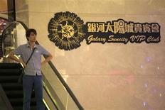 A logo of Galaxy Suncity VIP Club is displayed inside Macau Galaxy resort in Macau June 23, 2013. REUTERS/Paul Yeung