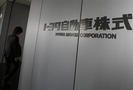 Toyota Motor Corp's signboard is seen at its office in Nagoya, central Japan July 1, 2013. REUTERS/Toru Hanai