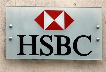 The logo of British bank HSBC is seen in Paris February 15, 2008. REUTERS/Charles Platiau