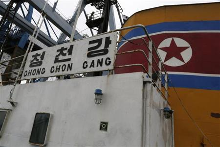 A view from on board North Korean flagged ship ''Chong Chon Gang'' docked at the Manzanillo Container Terminal in Colon City July 16, 2013. REUTERS/Carlos Jasso