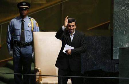 Iran's President Mahmoud Ahmadinejad waves after addressing the 67th United Nations General Assembly at U.N. headquarters in New York, September 26, 2012. REUTERS/Mike Segar