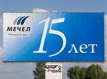 Рекламный щит Мечела в Междуреченске 29 июля 2008 года. Распродающий активы ради сокращения долгов горнорудный гигант Мечел продает два ферросплавных завода - в Казахстане и России - за $425 миллионов турецкой группе Yildirim, сообщила российская компания в четверг. REUTERS/Andrei Borisov
