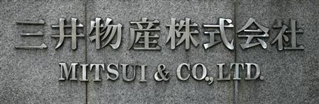 A sign of Japanese general trading company Mitsui & Co., Ltd. is seen at the company headquarters in Tokyo July 9, 2009. REUTERS/Stringer