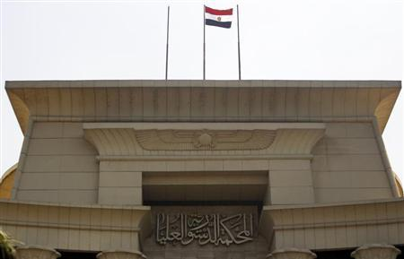 The Egyptian flag is seen at the Supreme Constitutional Court during the swearing in ceremony of the head of the court Adli Mansour as the nation's interim president in Cairo July 4, 2013. REUTERS/ Amr Abdallah Dalsh
