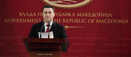 Macedonian Prime Minister Nikola Gruevski addresses the media after the International Court of Justice announced their verdict in Skopje December 5, 2011. REUTERS/Ognen Teofilovski
