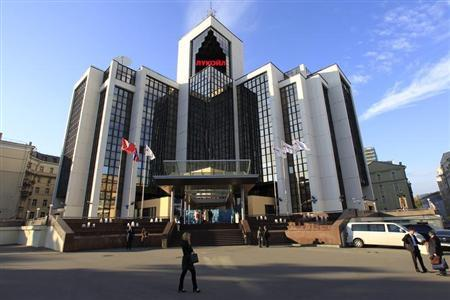 A general view shows the Lukoil company headquarters in Moscow, September 13, 2012. REUTERS/Sergei Karpukhin