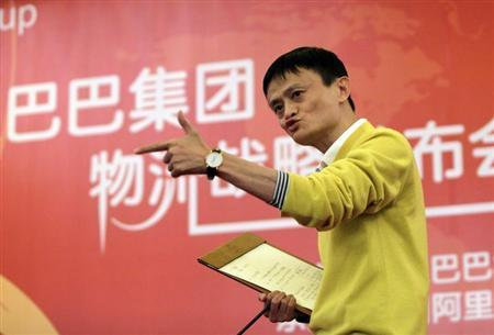Chairman and Chief Executive of Alibaba Group Jack Ma speaks at a news conference in Beijing, in this file picture taken January 19, 2011. REUTERS/Jason Lee/Files