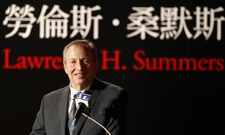 Lawrence H. Summers, ex-Director of the White House's National Economic Council, gives a speech during a business forum ''The United States, China, and Taiwan: Roles and Responsibility in a Global Economy'' in Taipei in this May 30, 2012, file photo. REUTERS/Pichi Chuang/Files