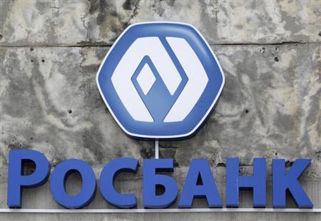 The logo of Rosbank is seen in Moscow February 25, 2010. Picture taken February 25, 2010. REUTERS/Sergei Karpukhin
