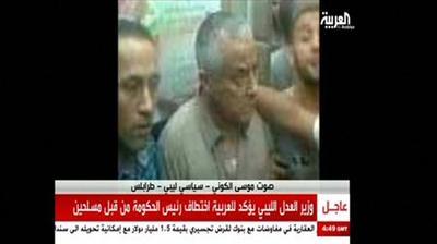 Premier's brief 'arrest' highlights anarchy in Libya