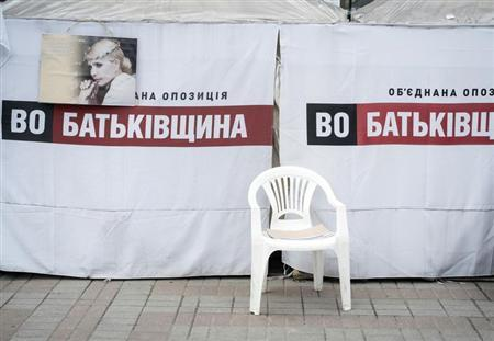 An image of jailed former Ukrainian Prime Minister Yulia Tymoshenko is displayed in a protest tent camp in central Kiev October 7, 2013. REUTERS/Gleb Garanich
