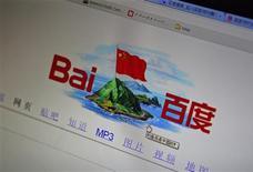 Una computadora con la página de inicio del buscador en internet Baidu donde se aprecian unas islas disputadas entre China y Japón, sep 18 2012. Baidu lanzará la próxima semana una plataforma online de gestión de patrimonio, en momentos en que la principal compañía china de búsquedas por internet se aleja de su negocio publicitario para competir con firmas como Alibaba y Tencent Holdings. REUTERS/Stringer